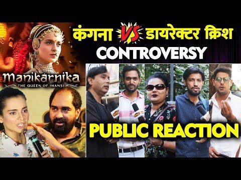 Manikarnika Kangana Vs Dir Krish Controversy   PUBLIC REACTION   Kaun Hai Sahi?
