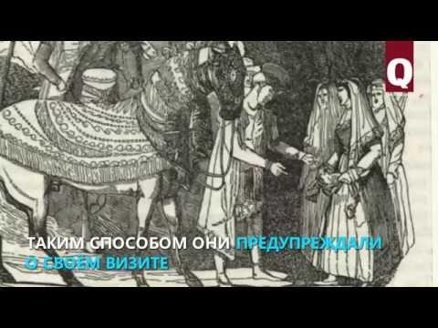 В старину сваты у крымских татар предупреждали о своем визите с помощью золы
