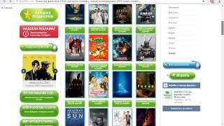 Сайт где посмотреть нормальные фильмы.