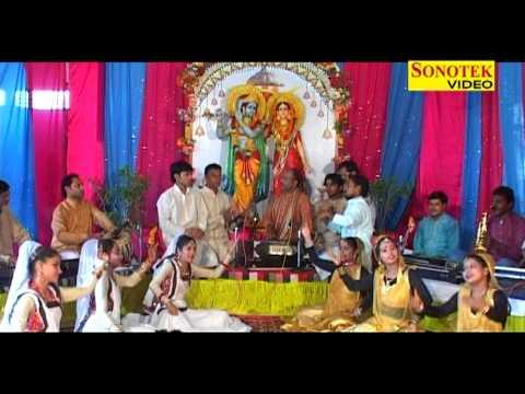 Mujhea Ras Aa Gaya Hai | मुझे रास आ गया है | Krishna Bhajan