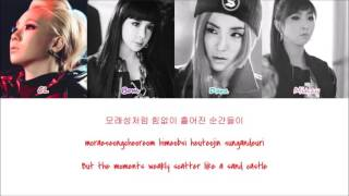 2NE1-Come Back Home (Color-Coded Lyrics)