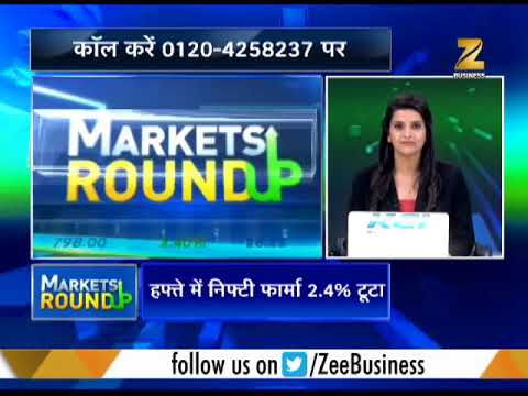 Indian stock market news for September 8, 2017 | दिनभर का बाज़ार Market Roundup में