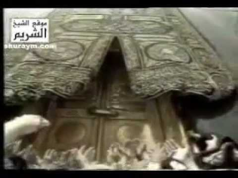 History of The Kaaba and The Expansion of The Grand Mosque in Makkah (Arabic)