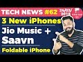 Foldable iPhone, iPhone X New Models, OnePlus 6, Jio Music-Saavn, Youtube , #DeleteFacebook:TTN#62