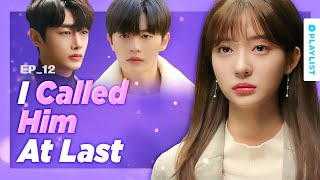 I've Decided To End My Contractual Marriage | Ending again | EP.12 [Final Episode] (Click EN CC)