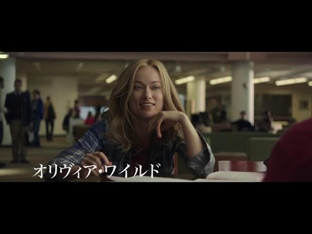 映画『ライフ・イットセルフ 未来に続く物語』予告編