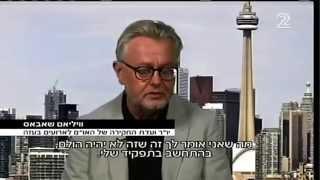 In rambling TV interview, UN
