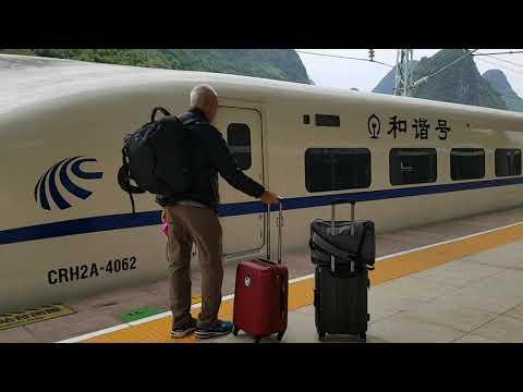 Haute vitesse entre Yangshuo et Chengdu