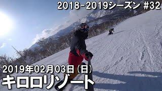 スノー2018-2019シーズン32日目@キロロリゾート】 THE・快晴でした( ^...