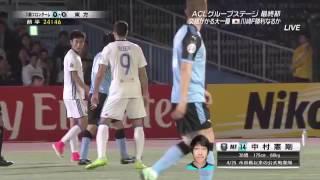 【前半ハイライト】 川崎フロンターレ 2×0 東方足球隊 2017年5月9日