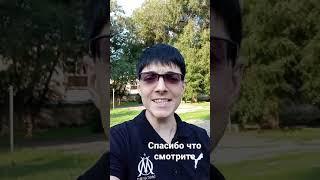 Анекдоты от Элика Вовочка на стройке