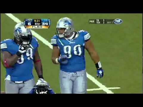 Ndamukong SUH 1ST NFL INTERCEPTION