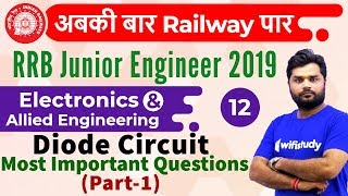 9:00 AM - RRB JE 2019 | Electronics Engg by Ratnesh Sir | Diode Circuit (Most Important Qus)