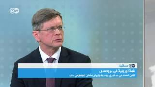 محلل سياسي ألماني يشكك في احتمالية إرسال مراقبين أوربيين إلى سوريا