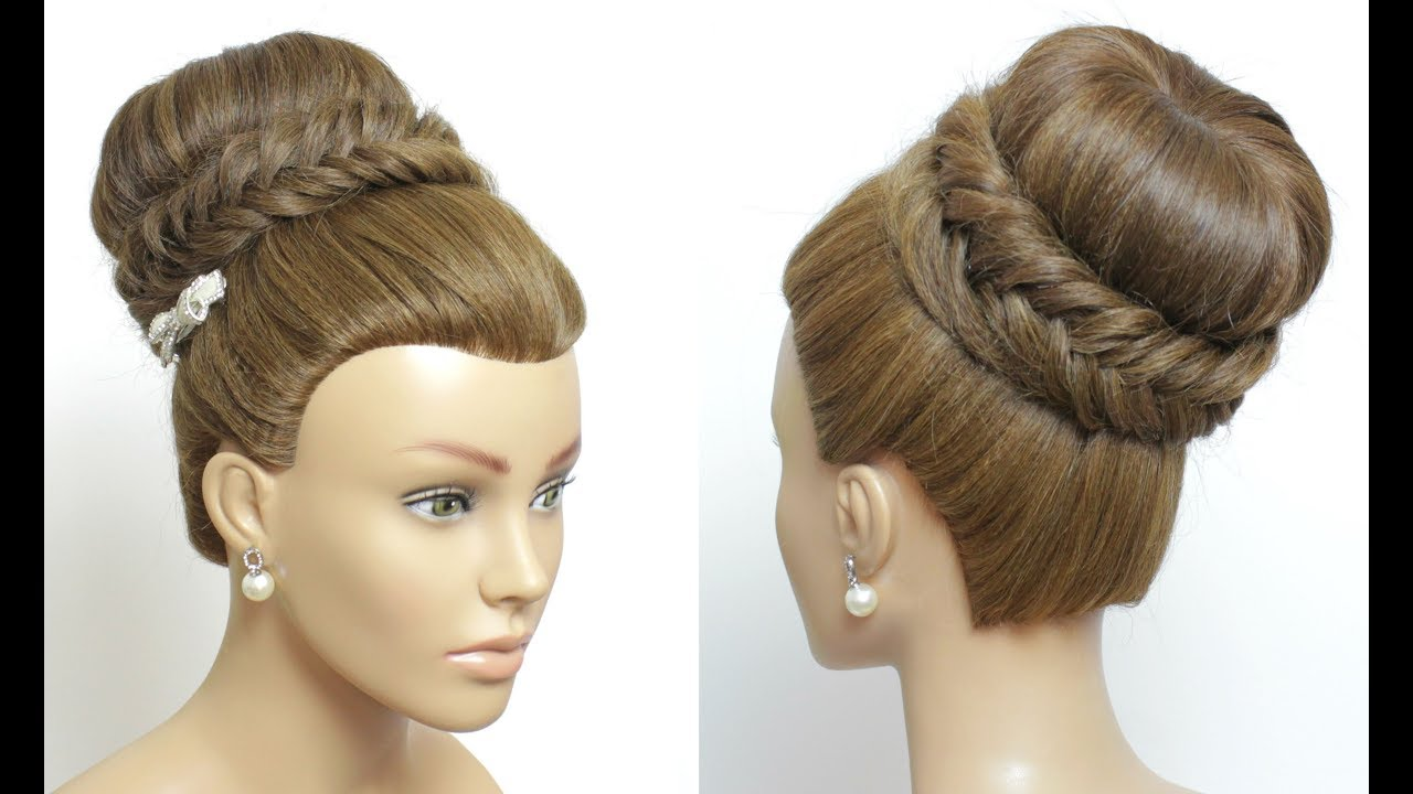 Simple Juda Hairstyle With Fishtail Braid. High Hair Bun - YouTube