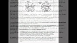 Урок№5 Жесткий диск