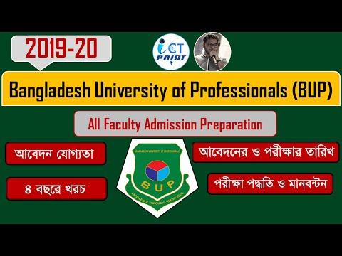 BUP Admission Preparation 2019-20  Bangladesh University Of Professionals   FBS   FASS   FSSS   FST
