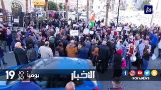 تواصل الغضب الفلسطيني في الضفة رفضا للقرار الأمريكي بشأن القدس