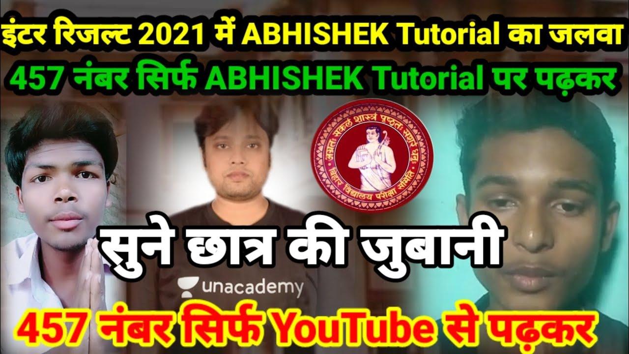 Inter Result 2021 News- Bihar Board 12th Exam 2022 Batch Starts on Abhishek Tutorial