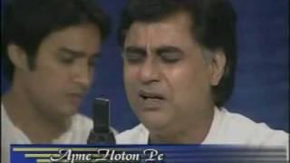 Apne hothon par sajana chahata hoon LIVE HQ Qateel Shifai Jagjit Singh post HiteshGhazal