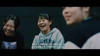 月灯りの移動劇場「Who am I」主宰 浅井信好インタビュー映像