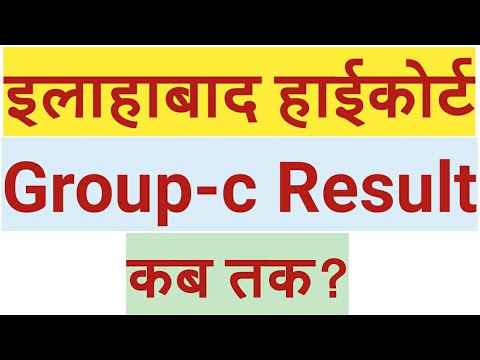 Allahabad High Court Group-C Result Date