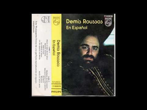 DEMIS ROUSSOS EN ESPAÑOL (1977) CASSETTE FULL ALBUM