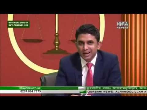 "Part 3 27.12.2014 Celebrity Legal Show ""Legal Hour"" Hosted By Syed Rumman on IQRA TV"
