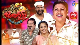 Jabardasth | 4th March 2021 | Hyper Aadi,Anasuya,Roja | Latest Promo | ETV Telugu
