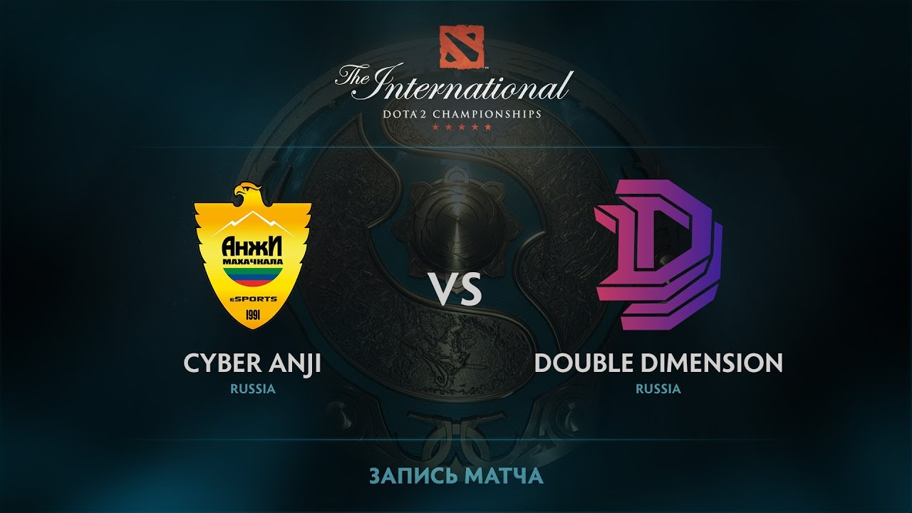 Cyber Anji vs Double Dimension, The International 2017 CIS Qualifier