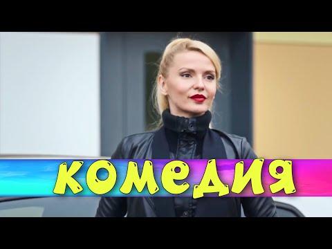 Российские сериалы новинки смотреть онлайн в хорошем качестве бесплатно новинки