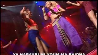 Alabina & Ishtar - Ya habibi, ya ghayline - Vengan Vengan
