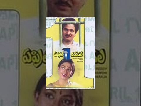 April 1 Vidudala | Full Length Telugu Comedy Movie | Rajendra Prasad, Sobhana