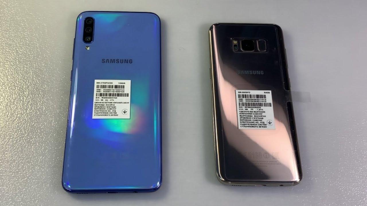 Samsung Galaxy A70 Vs Samsung Galaxy S8 Youtube