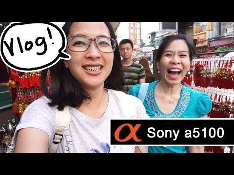 Vlog ด้วย Sony A5100 กิน เที่ยว - วันที่ 11 Jul 2018
