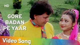 Gore Badan Pe Yaar | Sultaan (2000) | Mithun Chakraborty | Shaina Swarna | Filmi Gaane