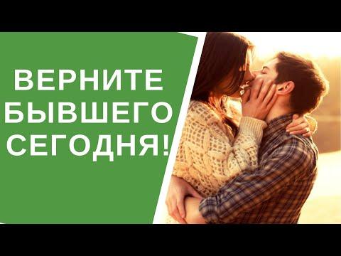 МАНТРА НА ВЗАИМНУЮ ЛЮБОВЬ!💕💕💕Помогает вернуть любовь!💕💕