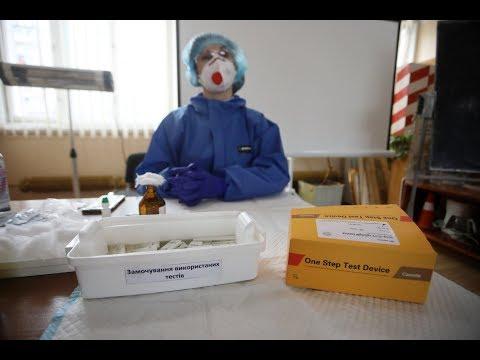 lvivadm: У Львові експрес-тестами на коронавірус протестували 184 особи