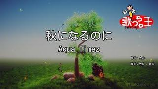 三菱自動車工業「パジェロミニ」CMソング.