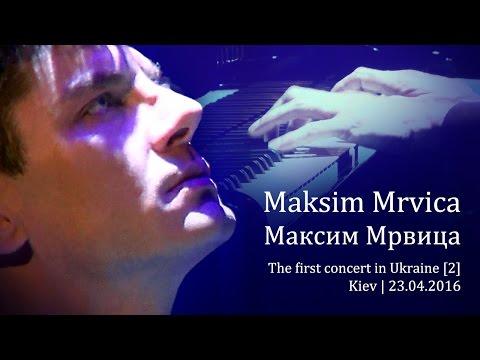 Maksim Mrvica | Максим Мрвица. The first concert in Ukraine. Kiev, 23.04.2016 [2]