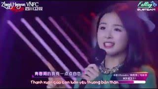 [Vietsub] Chua Chua Ngọt Ngọt Chính Là Tôi (酸酸甜甜就是我) - Trương Hàm Vận (张含韵)