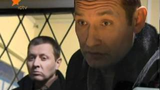 "Владислав Котлярский - эпизод (""Мент в законе-2"")"
