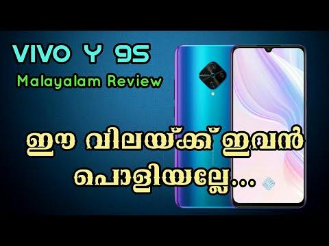 Vivo Y9s Malayalam Review | ഒരു അടിപൊളി Mid Range ഫോൺ