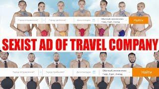 Chocotravel: Sexist advertisement of Kazakhstan travel company gets flak | Oneindia News