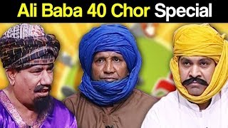 Best Of Khabardar Aftab Iqbal 17 October 2018 - Ali Baba 40 Chor Special - Express News