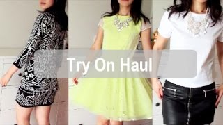 Huge Try-On HAUL | Summer to Fall 2014 | LoveBezuki Thumbnail