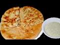 Aloo Naan Recipe - Stuffed Potato Bread - Aloo Kulcha Recipe