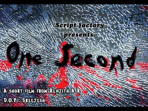 short Film One Second 2016