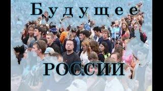 Конец света. Приход Антихриста. Россия. Часть 4.
