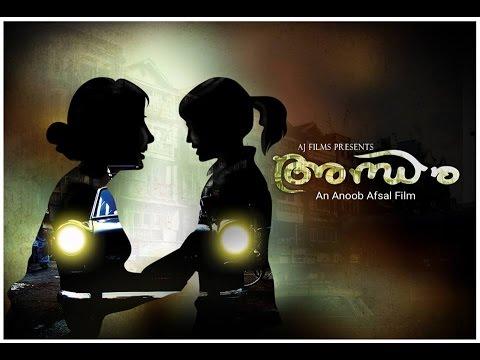 Andham Malayalam Short Film